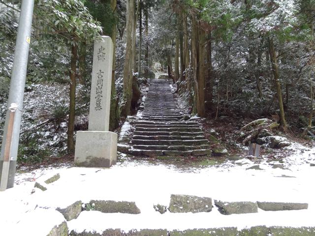 吉岡出雲墓
