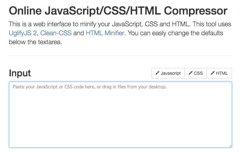 CSS圧縮サイト
