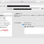 備えあれば憂いなし!公衆wifiのセキュリティ対策とプライベートVPN「ZenMate」