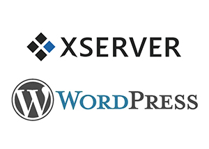 xserver_wordpress