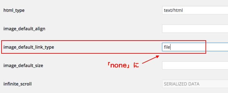 image_default_link_type