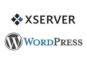 xserver_wordpress